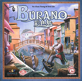 Spirit Games (Est. 1984) - Supplying role playing games (RPG), wargames rules, miniatures and scenery, new and traditional board and card games for the last 20 years sells Burano