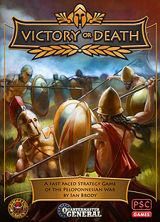 Spirit Games (Est. 1984) - Supplying role playing games (RPG), wargames rules, miniatures and scenery, new and traditional board and card games for the last 20 years sells Quartermaster General: Victory or Death: The Peloponnesian War