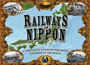 Spirit Games (Est. 1984) - Supplying role playing games (RPG), wargames rules, miniatures and scenery, new and traditional board and card games for the last 20 years sells Railways of Nippon