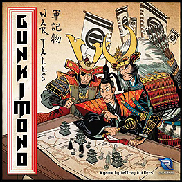 Spirit Games (Est. 1984) - Supplying role playing games (RPG), wargames rules, miniatures and scenery, new and traditional board and card games for the last 20 years sells Gunkimono