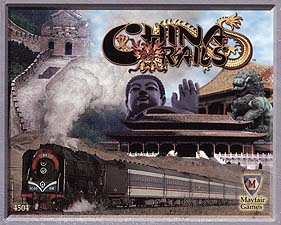 Spirit Games (Est. 1984) - Supplying role playing games (RPG), wargames rules, miniatures and scenery, new and traditional board and card games for the last 20 years sells China Rails
