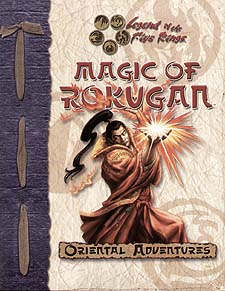 Spirit Games (Est. 1984) - Supplying role playing games (RPG), wargames rules, miniatures and scenery, new and traditional board and card games for the last 20 years sells Magic of Rokugan