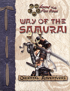 Spirit Games (Est. 1984) - Supplying role playing games (RPG), wargames rules, miniatures and scenery, new and traditional board and card games for the last 20 years sells Way of the Samurai