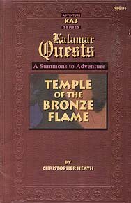 Spirit Games (Est. 1984) - Supplying role playing games (RPG), wargames rules, miniatures and scenery, new and traditional board and card games for the last 20 years sells KA3: Temple of the Bronze Flame