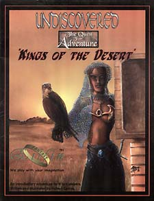 Spirit Games (Est. 1984) - Supplying role playing games (RPG), wargames rules, miniatures and scenery, new and traditional board and card games for the last 20 years sells Kings of the Desert