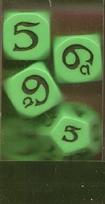 Spirit Games (Est. 1984) - Supplying role playing games (RPG), wargames rules, miniatures and scenery, new and traditional board and card games for the last 20 years sells The One Ring Dice Set