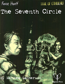 Spirit Games (Est. 1984) - Supplying role playing games (RPG), wargames rules, miniatures and scenery, new and traditional board and card games for the last 20 years sells Trail of Cthulhu: The Seventh Circle